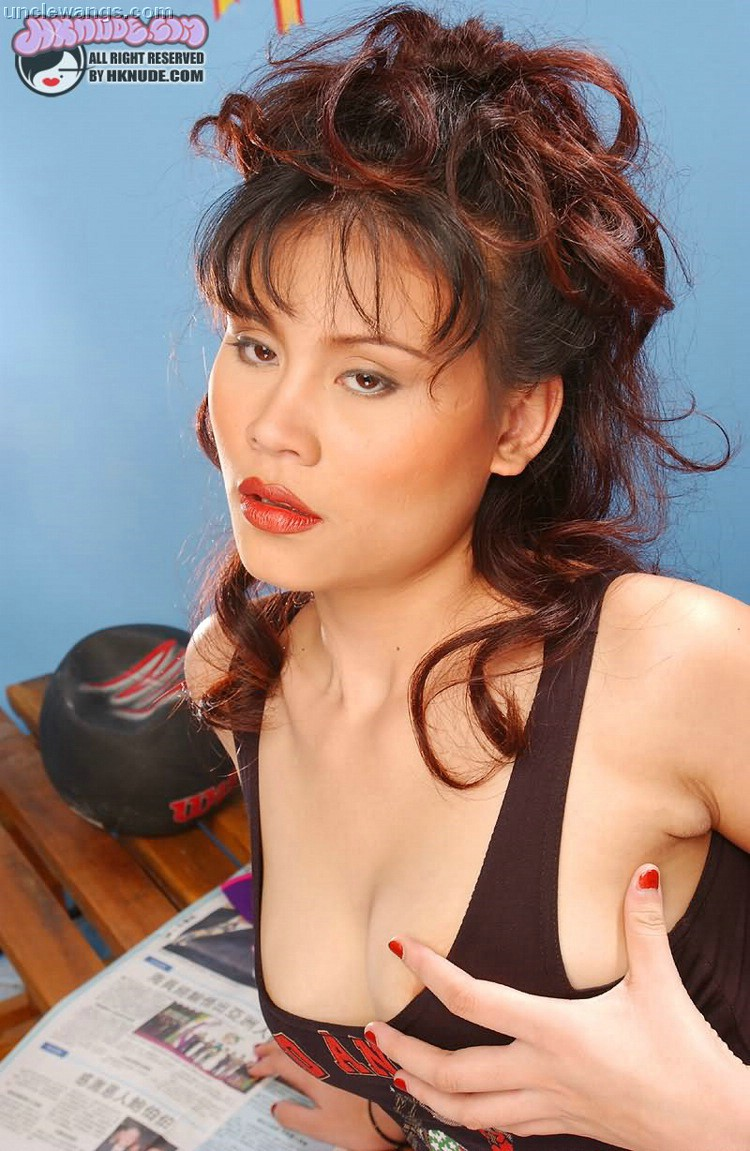 ugly chinese girl picturesuncle wang's asian porn site